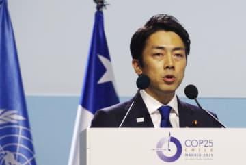 COP25の閣僚級会合で演説する小泉環境相=11日、マドリード(共同)