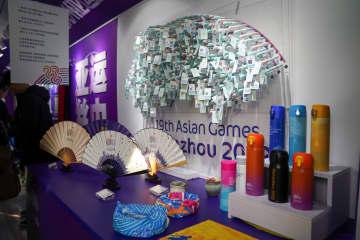 天猫、杭州アジア大会公式グッズのオンラインストアを開設