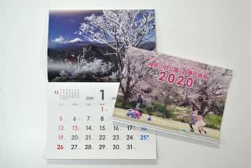 <神奈川県公園協会>四季の風景を堪能「2020年オリジナルカレンダー」販売中