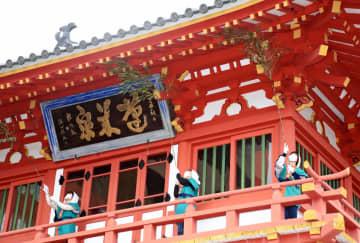 国重要文化財の楼門も一年のほこりを払った武雄温泉の年末大掃除=武雄市武雄町
