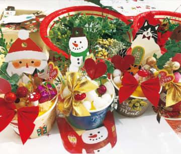 「クリスマスデコポットを作ろう!」小学生以下児童対象 ジョイナステラス二俣川