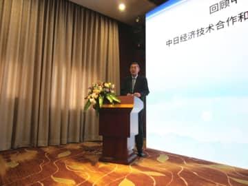 中日経済技術協力の「対中ODA40周年総括シンポジウム」、北京で開催