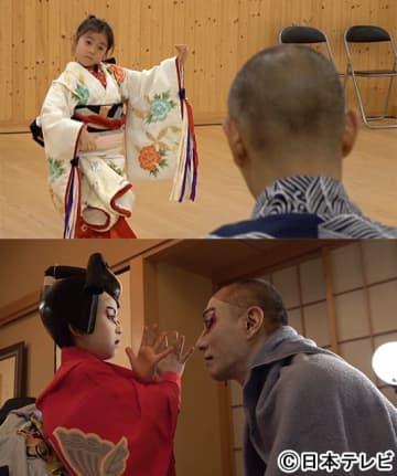 市川團十郎襲名を控える海老蔵、長女、長男の奮闘と成長に密着!