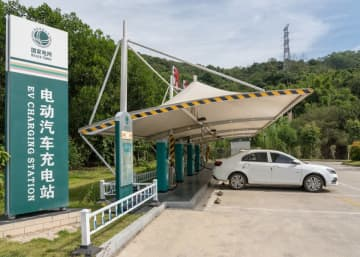 An electric vehicle charging station at a rest stop in the eastern Chinese city of Xiamen. (Image credit: Bigstock/ BackyardProductions)