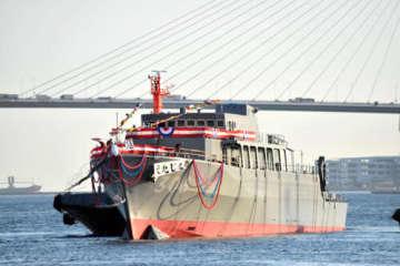 進水した新造掃海艦「えたじま」=横浜市鶴見区のジャパンマリンユナイテッド横浜事業所鶴見工場