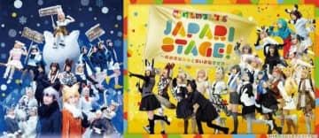 乃木坂46を25時間楽しんで 「セーラームーン」「けものフレンズ」出演舞台一挙放送 画像