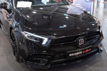 ブラバス B35S(エッセンモーターショー2019)