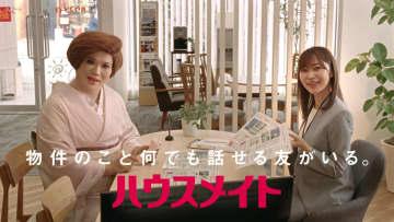 指原莉乃、IKKO語でお部屋を紹介!? ハウスメイト新TVCM放送スタート