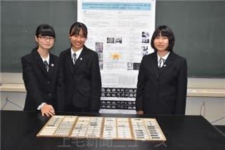 優秀賞を受賞した(左から)横堀さん、三田さん、中村さん