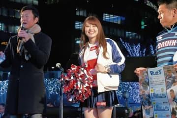 美人すぎるチアKANAさんがラグビー代表ユニ姿で登場
