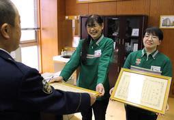 山本勝也兵庫署長から感謝状を受けとる合田由紀子さん(左)と網本花奈さん=兵庫県警兵庫警察署