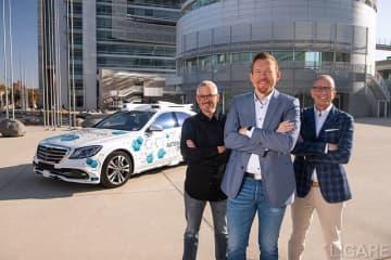 ボッシュとメルセデス・ベンツ、米サンノゼで自動運転配車サービスの実証実験を開始