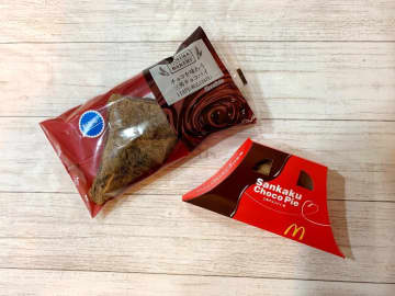 ファミマにも「三角チョコパイ」あるだと...? マックのと食べ比べた結果。