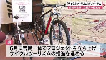 """長野県内1周ルートも製作へ 官民一体で""""サイクルツーリズム""""推進 愛媛・しまなみ街道の事例学ぶ"""