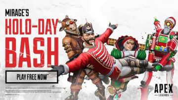 クリスマス的装飾が揃う『Apex Legends』ホリデーイベント「Holo-day Bash」発表!【TGA2019】