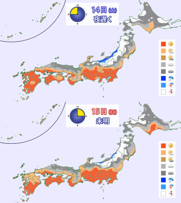 14日(土)夜遅く[上]と15日(日)未明[下]の天気分布予想