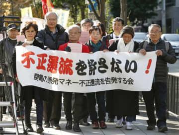 関西電力役員らに対する告発状提出のため、大阪地検に向かう市民団体の人たち=13日午後、大阪市