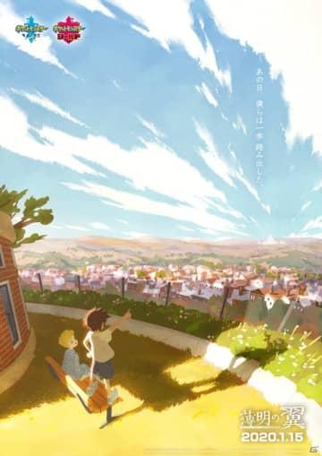「ポケットモンスター ソード・シールド」がアニメ化!全7話のWebアニメ「薄明の翼」が1月から公開