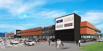 イオンモール/「ジ アウトレット広島」立体駐車場を新設