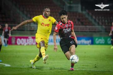 写真: True Bangkok United Official