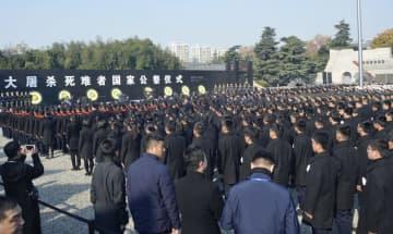 中国江蘇省南京市で開かれた南京大虐殺の犠牲者を追悼する式典=13日(共同)