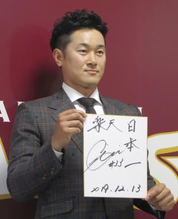 契約更改を終え、来季の抱負を記した色紙を手にする楽天の銀次=13日、仙台市の球団事務所