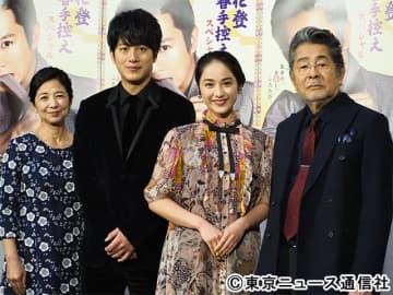 溝端淳平が平祐奈の成長に寂しさ。主演時代劇シリーズの新春SPで再会