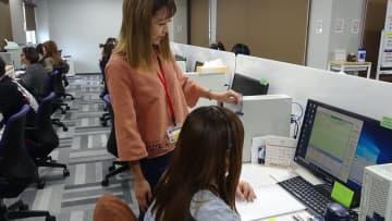 未経験のアルバイトから半年で正社員 徳島のコールセンター、女性管理者の「出世街道」