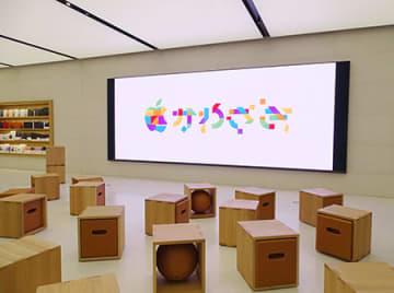 日本で10軒目、神奈川県では初めてのアップル直営店「Apple 川崎」が12月14日にオープンする