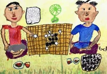 東新太さんの作品「おじいちゃんとのたのしいじかん」(提供)