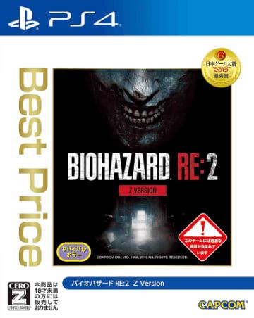 『バイオハザード RE:2』が価格改定!PS4/XB1版がより購入しやすい値段に、PC版は半額セール実施