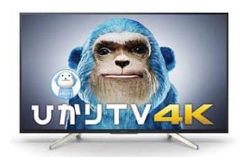 最新の4Kブラビアをサブスクで月額利用、NTTぷららの「月々テレビ」