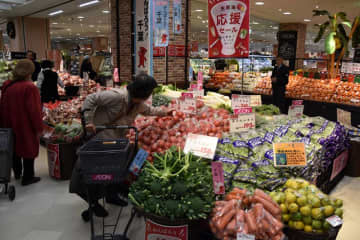 食べて被災農家応援 千葉県産野菜など、イオン300店でセール展開