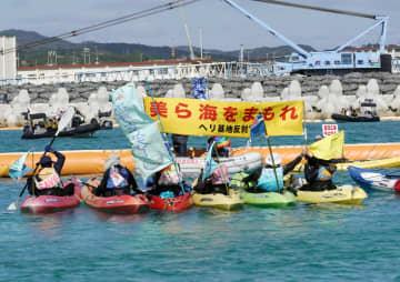 米軍普天間飛行場の辺野古移設に反対し、埋め立て工事現場付近の海上で抗議する市民ら=14日午前、沖縄県名護市