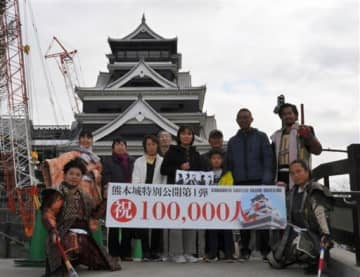 特別公開後、通算10万人目の入場者となった池末羚君(中列右から3人目)と家族ら=14日、熊本市中央区