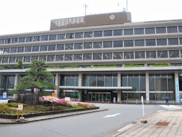 福知山市役所