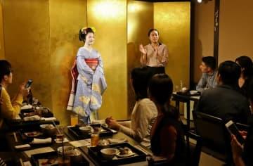 舞妓遊びが体験できる「烏丸六角弘庵-Hanare」(京都市中京区)