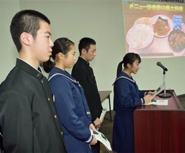 会津若松市での交流の成果を報告する生徒たち