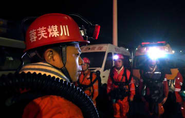 四川省の炭鉱で浸水事故 4人死亡、14人が閉じ込められる