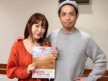 坂本美雨と久保田利伸さん