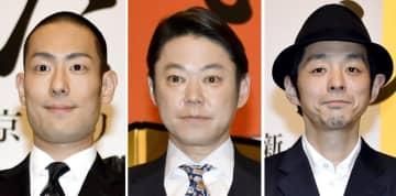 左から主演の中村勘九郎さんと阿部サダヲさん。右は脚本の宮藤官九郎さん