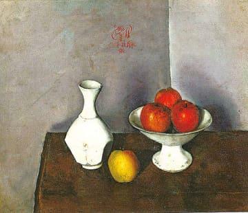 ▲静物(白き花瓶と台皿と林檎四個)福島県立美術館蔵
