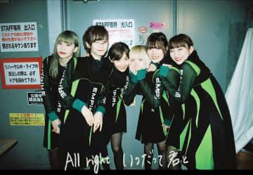 EMPiRE、大阪でのフリークラブイベント開催決定&「I have a chance!!」MV公開!