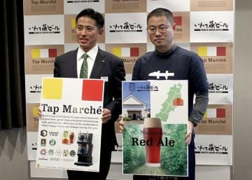 タップ・マルシェへの参入を発表した佐藤社長(右)と杉山本部長
