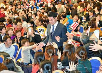 多くのファンから出迎えを受ける福岡選手