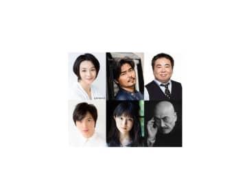 小澤征悦が6年ぶりの主演!塚地武雅&本上まなみは、二人一役で妻に!?