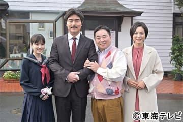 """小澤征悦がホームコメディーに主演! ヒロインの""""妻""""役に塚地武雅が決定"""