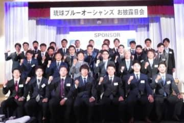 「琉球ブルーオーシャンズ」の選手お披露目会が行われた【写真:岩国誠】