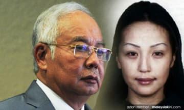 Pendengaran permohonan Najib mencelah dalam kes berkaitan Altantuya ditangguhkan