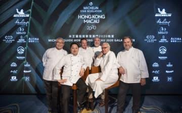 『ミシュランガイド香港マカオ2020』出版記念ガラディナーに集結した世界のスターシェフ=2019年12月17日、シティ・オブ・ドリームズ マカオにて(写真:Melco Resorts & Entertainment Ltd.)